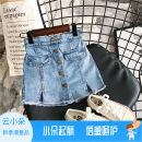 trousers Other / other female The recommended height is below 90cm for size 7, 100cm for size 9, 110cm for size 11, 120cm for size 13 and 130cm for size 15 blue summer shorts Korean version No model Jeans Leather belt middle-waisted Denim Don't open the crotch Other 100% Class B Chinese Mainland