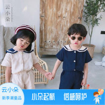 suit Other / other 80cm,90cm,100cm,110cm,120cm,130cm neutral summer Korean version Short sleeve + pants 2 pieces Thin money No model Socket nothing Solid color other elder Expression of love Class B Other 100% 12 months, 2 years old, 3 years old, 4 years old, 5 years old, 6 years old Chinese Mainland