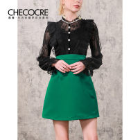 Dress Summer 2021 Picture color 6 8 10 Short skirt singleton  Long sleeves commute Crew neck High waist Solid color zipper A-line skirt pagoda sleeve Others 25-29 years old Type A Stubble guest lady Diamond inlaid lace CM2196 More than 95% polyester fiber Other polyester 95% 5%
