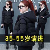 Middle aged and old women's wear Winter of 2019 Blue (one side wear) Leather Pink (one side wear) black (one side wear) black plus red (two sides wear) leisure time Cotton easy singleton  Solid color 40-49 years old Cardigan moderate Hood have cash less than that is registered in the accounts routine