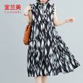 Dress Summer 2020 Black square and orange square M L XL 2XL Mid length dress singleton  Sleeveless commute Lotus leaf collar Loose waist 30-34 years old Yilanmei literature YLM19XT01011456 More than 95% other Other 100%