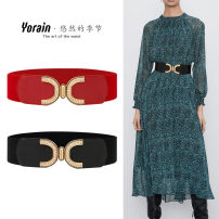 Belt / belt / chain Pu (artificial leather) White, red, black female Waistband leisure time Single loop Young and middle aged a hook Diamond inlay Glossy surface 6cm alloy Inlaid contrast diamond elastic Leisurely season D222 64cm Summer 2020