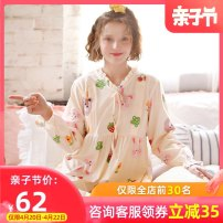 Home skirt Dream honey Cherry bear (with breast feeding mouth opening) pure cotton knitting, breathable and sweat absorbing, lovely, tender and full of girl's heart M L XL Long sleeves summer Crew neck routine lovely Socket Cartoon animation cotton pure cotton