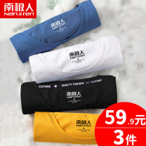 T-shirt Youth fashion routine S M L XL 2XL NGGGN Short sleeve Crew neck easy daily summer HT17040708 Cotton 100% teenagers routine tide Cotton wool Summer 2020 Solid color printing cotton other tto  Domestic famous brands Pure e-commerce (online only) More than 95%