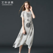 Dress Summer 2020 grey M L XL 2XL Mid length dress singleton  Short sleeve street Crew neck middle-waisted Big flower Socket A-line skirt other Others 35-39 years old Type A The mystery of Aishang Thread pricking W620148 31% (inclusive) - 50% (inclusive) acrylic fibres Pure e-commerce (online only)