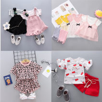 suit Mother and baby 80 recommended height within 75 90 recommended height 75-85cm 100 recommended height 85-95cm 110 recommended height 95-105cm 120 recommended height 105-115cm female summer leisure time Sleeveless + pants 2 pieces routine No model Socket nothing other other children c8788-x29