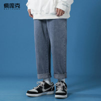 Jeans Youth fashion Daft Punk / mad punk S M L XL 2XL 6616 black 6616 blue routine No bullet Regular denim RA20C416 trousers Cotton 80.2% regenerated cellulose 12% polyester 7.8% autumn youth middle-waisted Fitting straight tube Youthful vigor 2020 Straight foot No iron treatment Autumn 2020 cotton