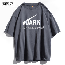 T-shirt 6986 white 6986 black 6986 dark grey 6986 haze blue S M L XL 2XL 3XL 4XL 5XL Summer 2021 Short sleeve Crew neck easy Regular routine street cotton 96% and above 18-24 years old originality letter Daft Punk / mad punk RA21A381 printing Cotton 100% Hip hop