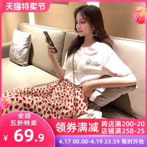 Women's large Spring 2021 skirt Two piece set Sweet Self cultivation thick Socket Short sleeve V-neck Medium length Three dimensional cutting puff sleeve Apricot blossom love 18-24 years old Lace stitching longuette Other polyester 95% 5% Pure e-commerce (online only) Irregular skirt Lotus leaf edge