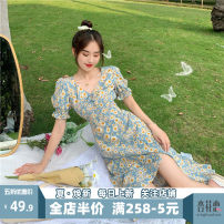 Women's large Summer 2021 Picture color floral skirt Dress singleton  Sweet Self cultivation moderate Socket Short sleeve Flower color V-neck fold puff sleeve 4-7CS0319 Apricot blossom love 18-24 years old longuette Polyester 100% Pure e-commerce (online only) Irregular skirt solar system
