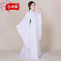 National costume / stage costume Summer of 2018 (trailing) Pure White Chiffon (Qidi) Pure White Chiffon red chiffon (Qidi) lotus root powder white blue BQ Little fox training New polyester fiber 100%