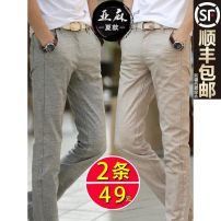 Casual pants Others Youth fashion 28,29,30,31,32,33,34,36,38 trousers Travel? Self cultivation Micro bomb 118# summer youth tide 2018 middle-waisted Straight cylinder Tapered pants Pocket decoration washing Solid color other cotton cotton Original designer
