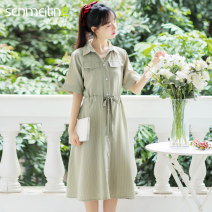 jacket Summer 2020 S M L XL Green white SMT20X00844 Morimiting 18-25 years old Other 100% Pure e-commerce (online only)