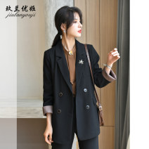 suit Spring 2021 black M L XL Long sleeves have cash less than that is registered in the accounts Straight cylinder tailored collar double-breasted commute routine Solid color TYL8802 25-29 years old 91% (inclusive) - 95% (inclusive) polyester fiber Kuran Yuki  Button Pure e-commerce (online only)