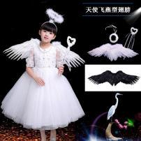 Wings / Angel stick Bobo feather craft Bobo Technology