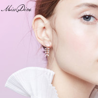 Ear Studs Alloy / silver / gold 51-100 yuan Miss Diva Gold spot gold pre sale brand new Japan and South Korea female goods in stock Fresh out of the oven Not inlaid other Diva5030 Autumn and winter 2017 no Pure e-commerce (online only)