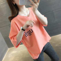 T-shirt Orange rose white yellow blue S M L XL Summer 2020 Short sleeve Crew neck easy Regular routine commute other 96% and above Korean version youth letter Sinapine JJ00017TX0145573574 printing Other 100% Pure e-commerce (online only)