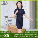 Dress Spring 2020 Pure black dress black striped dress blue striped dress S M L XL 3XL 4XL 2XL Middle-skirt other Short sleeve commute square neck middle-waisted Solid color Socket other other Others 18-24 years old Qianlan'er Simplicity QLE-YAN F906 30% and below Lycra Lycra