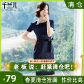 Dress Summer of 2019 S M L XL XXL 3XL 4XL Mid length dress singleton  Short sleeve commute Crew neck middle-waisted Solid color zipper A-line skirt routine Others 18-24 years old Type H Qianlan'er Simplicity 30% and below other Lycra Lycra Pure e-commerce (online only)