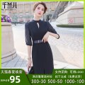 Dress Spring 2020 Dark blue dress S M L XL 2XL 3XL 4XL Mid length dress singleton  Short sleeve commute Crew neck High waist Solid color other other routine Others 18-24 years old Qianlan'er Korean version 20-QLE-5059 30% and below other Lycra Lycra Exclusive payment of tmall