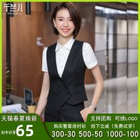 Vest Summer of 2019 Black blue grey S M L XL XXL 3XL 4XL routine V-neck commute Solid color Single breasted QLEJY5901 I-shaped 18-24 years old Qianlan'er 30% and below polyester fiber New polyester fiber 66.6% viscose fiber (viscose fiber) 32.9% polyurethane elastic fiber (spandex) 0.5%