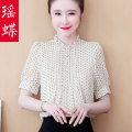 T-shirt Beige green S M L XL 2XL 3XL Summer 2020 Short sleeve Crew neck Self cultivation Regular routine commute other 96% and above 25-29 years old Korean version other Yao Butterfly YD20B0961 Button Other 100% Pure e-commerce (online only)