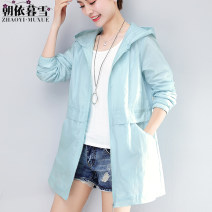 Windbreaker Summer of 2019 M L XL 2XL 3XL 4XL Orange grass green white sky blue Long sleeves Thin money Medium length commute zipper Hood routine Straight cylinder Korean version Snow in the morning and snow in the evening Q3101 30-34 years old 96% and above polyester fiber Polyester 100%