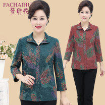 Middle aged and old women's wear Autumn of 2019 Red green Intellectuality shirt easy singleton  Decor 50-59 years old Cardigan moderate Polo collar routine routine FCH-O1976 Fachaihua / facaihua Button polyester Polyester 85% viscose 10% polyurethane elastic 5% 81% (inclusive) - 90% (inclusive)