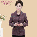 Middle aged and old women's wear Autumn of 2019 Red purple new flower type red new flower type purple red plus cotton purple plus cotton new flower type red plus cotton new flower type purple plus cotton fashion Jacket / jacket easy singleton  Decor Over 60 years old Cardigan moderate Polo collar