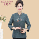 Middle aged and old women's wear Autumn of 2019 Red green fashion Jacket / jacket easy singleton  Retro Design 50-59 years old Cardigan moderate other Medium length (length 50-70cm) routine Fachaihua / facaihua Button polyester fiber 71% (inclusive) - 80% (inclusive) Pure e-commerce (online only)