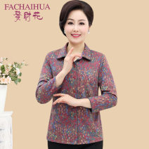 Middle aged and old women's wear Spring of 2018 Red blue L (recommended 80-105 kg) XL (recommended 105-115 kg) XXL (recommended 115-125 kg) XXL (recommended 125-135 kg) XXXXL (recommended 135-150 kg) 5XL (recommended 150-170 kg) Intellectuality shirt Self cultivation singleton  Decor Cardigan thin