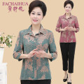 Middle aged and old women's wear Summer of 2019 Intellectuality shirt easy Two piece set Decor 50-59 years old Cardigan Polo collar routine FCH-BZ801 Fachaihua / facaihua Button polyester Polyester 95% polyurethane elastic fiber (spandex) 5% 91% (inclusive) - 95% (inclusive) Nine point sleeve