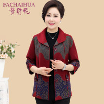 Middle aged and old women's wear Spring of 2018 gules Intellectuality Jacket / jacket easy singleton  Texture pattern 50-59 years old Cardigan moderate Polo collar Medium length (length 50-70cm) routine Button polyester 51% (inclusive) - 70% (inclusive) Pure e-commerce (online only) Single breasted