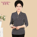 Middle aged and old women's wear Summer 2016 fashion T-shirt Straight cylinder singleton  Dot 50-59 years old Socket thin V-neck routine routine Fachaihua / facaihua Button polyester Polyester 96% polyurethane elastic fiber (spandex) 4% 96% and above Pure e-commerce (online only) 3 / 5 sleeve