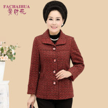Middle aged and old women's wear Autumn 2015 fashion Jacket / jacket Straight cylinder singleton  other 50-59 years old Cardigan moderate Polo collar Medium length (length 50-70cm) routine Fachaihua / facaihua pocket polyester 51% (inclusive) - 70% (inclusive) Single breasted