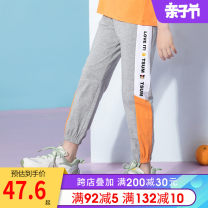 trousers First touch female 100cm 110cm 120cm 130cm 140cm 150cm 160cm Light grey + orange, light grey + water blue, light grey + Purple summer trousers motion There are models in the real shooting Sports pants Leather belt middle-waisted cotton Don't open the crotch Class A Summer 2021 Qingdao
