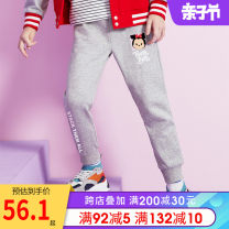 trousers First touch female 110cm 120cm 130cm 140cm 150cm 160cm spring trousers motion There are models in the real shooting Sports pants Leather belt middle-waisted other Don't open the crotch Cotton 100% 200808j - Minnie pine pants logo locked in the frame other Spring 2021 Chinese Mainland Qingdao