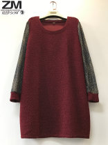 Dress Autumn 2020 XL 2XL 3XL 4XL 5XL 6XL 7XL 8XL Mid length dress singleton  Long sleeves commute Crew neck Solid color Socket A-line skirt bishop sleeve Others 40-49 years old Type H Goddess of dreams Korean version More than 95% other polyester fiber Pure e-commerce (online only)