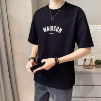 T-shirt Youth fashion Tx017 apricot tx017 coffee tx017 black thin M L XL 2XL First tone Short sleeve Crew neck easy Other leisure summer TX017-1 Cotton 100% routine tide Summer 2021 cotton No iron treatment Pure e-commerce (online only) More than 95%