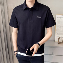 Polo shirt First tone Youth fashion routine 1228 black 1228 white 1228 yellow M L XL 2XL 3XL 4XL Self cultivation Other leisure spring Short sleeve 1228Y tide routine youth Cotton 96.7% polyurethane elastic fiber (spandex) 3.3% other cotton No iron treatment printing Spring 2021 More than 95%
