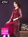 Middle aged and old women's wear Summer of 2018 LXLXXL3XL4XL5XL Red Quarter Sleeve fashion Dress Self cultivation singleton  Decor 40-49 years old Socket thin Crew neck routine YB8021 KTH Embroidery Polyester 100% Pure e-commerce (online only) Medium length Polyester other