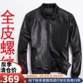 leather clothing Ayefifo / night flying bat Fashion City S,M,L,XL,2XL,3XL routine Leather clothes Baseball collar Slim fit zipper spring leisure time youth Sheepskin Youthful vigor Rib hem Side seam pocket Rib bottom pendulum