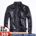 leather clothing Ayefifo / night flying bat Youth fashion Black - sheepskin - Single S,M,L,XL,2XL,3XL,4XL,5XL have cash less than that is registered in the accounts Leather clothes stand collar Slim fit zipper spring leisure time youth Sheepskin Business Casual 6-685 Straight hem Zipper bag rivet
