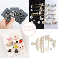 Brooch other RMB 1.00-9.99 Ruyi 9, 3, 25, 5, 24, 4, 50, 10, 49, 10, 53, 10, 22, 4, y210, 4, y153, 20, y175, 16, y161, 15, y162, 16, y163, 16, y209, 6, Y211, 4, y166, 15, y212, 6, y202, 10, y169, 14, y205, 4, y172, 16, y198, 10 20 for y160 and 10 for Y203 brand new goods in stock Japan and South Korea