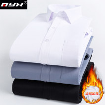 shirt Business gentleman Q.Y.X M L XL 2XL 3XL 4XL White black gray blue pink Plush and thicken Pointed collar (regular) Long sleeves Self cultivation go to work winter 11351324-r19 youth Polyester 60% cotton 40% Business Formal  2019 Solid color Color woven fabric Winter of 2019 No iron treatment