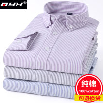 shirt Fashion City Q.Y.X 38 39 40 41 42 43 44 routine Button collar Long sleeves standard Other leisure spring youth Cotton 100% Business Casual 2020 stripe oxford Spring 2020 No iron treatment cotton Pure e-commerce (online only) More than 95%