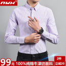 shirt Business gentleman Q.Y.X 38 39 40 41 42 43 44 N707 blue Pinstripe n708 gray pinstripe n709 purple Pinstripe routine Button collar Long sleeves Self cultivation Other leisure spring 413453-n21 youth Cotton 100% Business Casual 2020 stripe oxford Spring 2020 No iron treatment cotton More than 95%