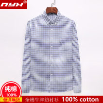 shirt Fashion City Q.Y.X 38 39 40 41 42 43 44 N606 black blue and n607 red blue routine Button collar Long sleeves easy Other leisure spring 13241654-n28 youth Cotton 100% Youthful vigor 2020 lattice Plaid Spring 2020 No iron treatment cotton Button decoration Pure e-commerce (online only)
