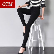 Casual pants Black Extended Edition Spring of 2018 trousers Pencil pants High waist Versatile routine 18-24 years old 81% (inclusive) - 90% (inclusive) 668-8 OTM pocket nylon