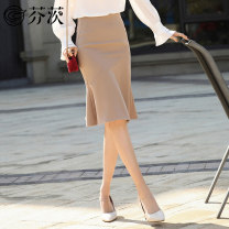 skirt Winter of 2018 S M L XL Apricot black Middle-skirt commute High waist Solid color More than 95% Finz  polyester fiber Polyester 96% polyurethane elastic fiber (spandex) 4%